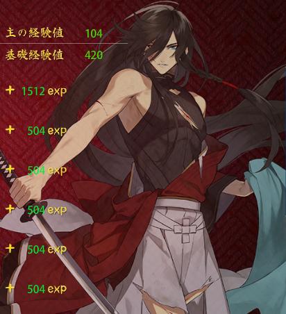 刀剣 017