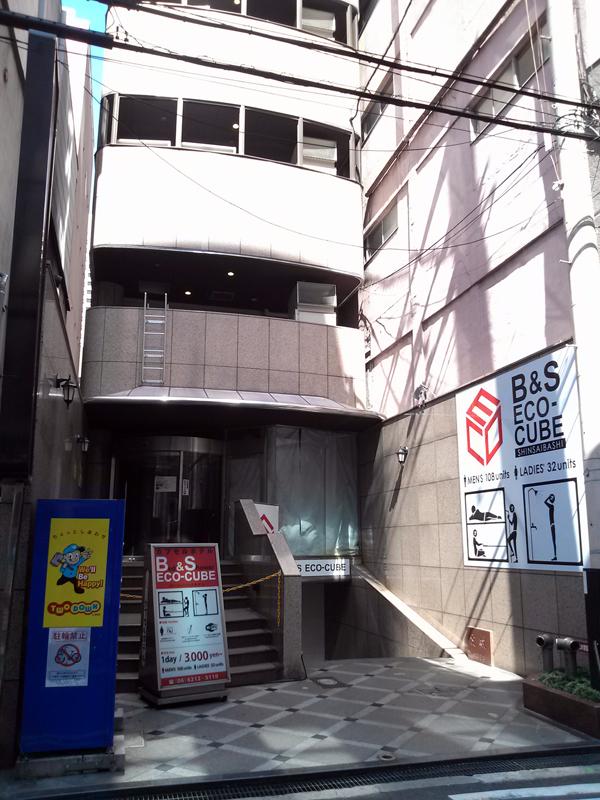 カプセルホテル1