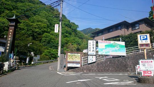 ooyamaDSC_0154.jpg