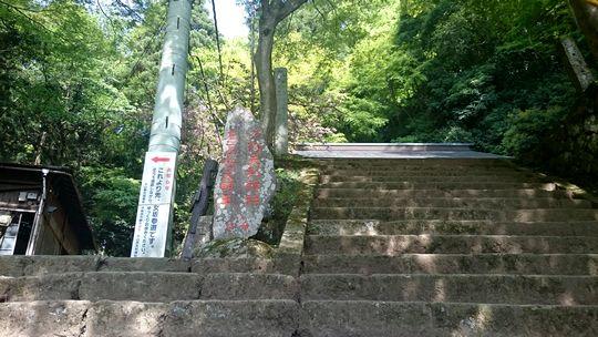ooyamaDSC_0155.jpg