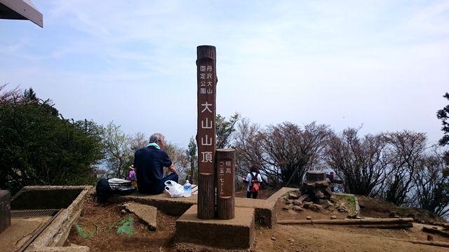 ooyamaDSC_0195.jpg