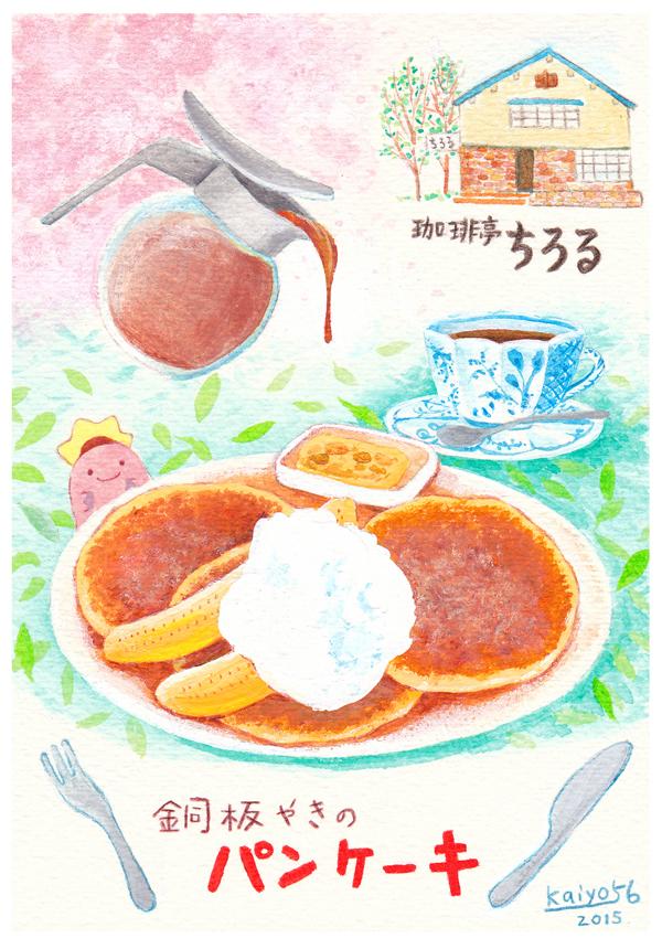 2パンケーキweb