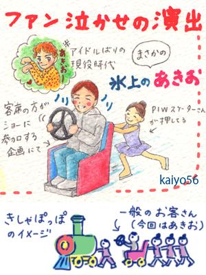 akioweb.jpg