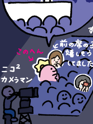 jujuweb2.jpg