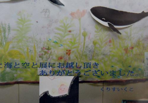kuriusan2.jpg