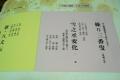 0150420歌舞伎02