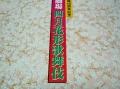 0150420歌舞伎01