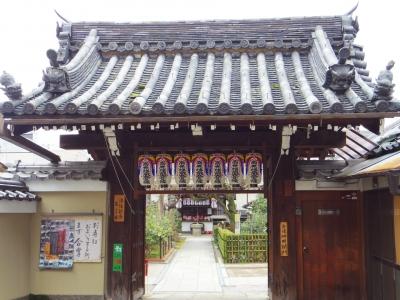 椿寺地蔵院1