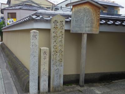 椿寺地蔵院2