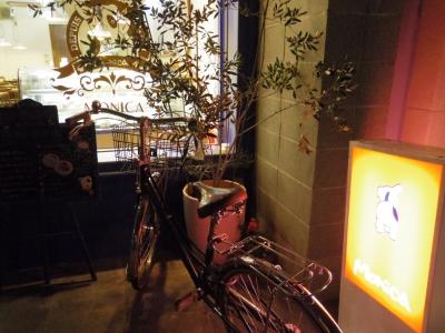 カフェ・モニカ北野1