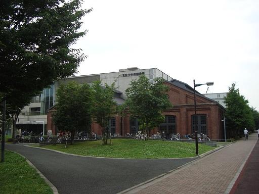 東京第一陸軍造兵廠跡十条工場