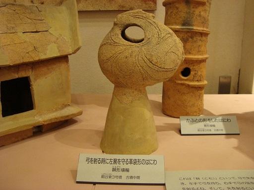 はにわ資料館鴫谷東3号墳出土鞆形埴輪