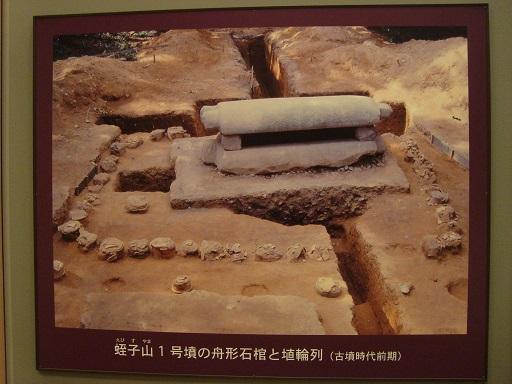 はにわ資料館蛭子山1号墳石棺と埴輪列