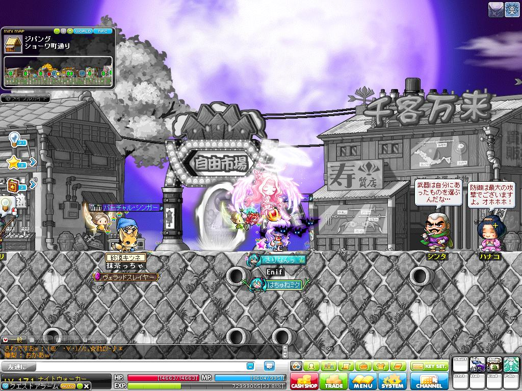 Maple141008_001751.jpg