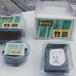 yuuyake5.jpg