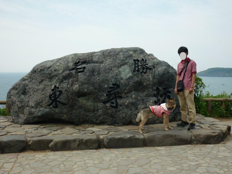 201505北陸新緑旅05-03