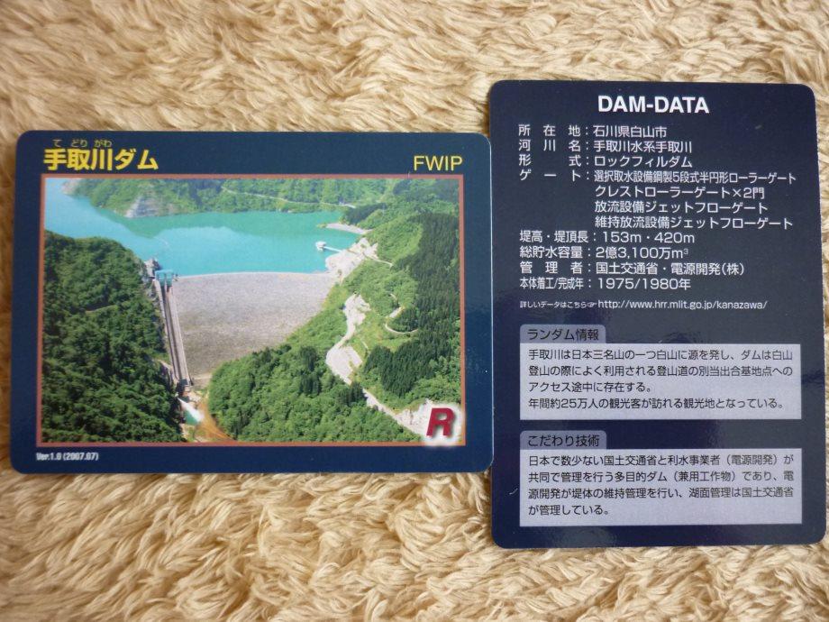 201505北陸新緑旅06-14