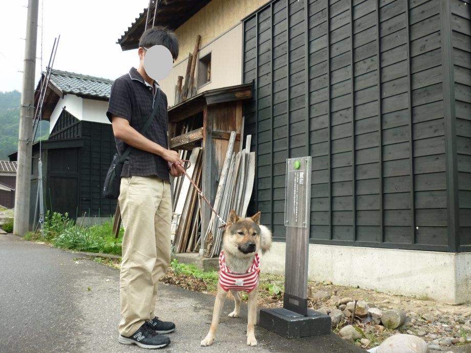 201505北陸新緑旅09-03