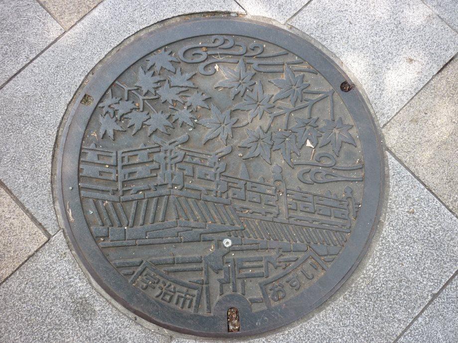 201506亀山宇治名張02-04