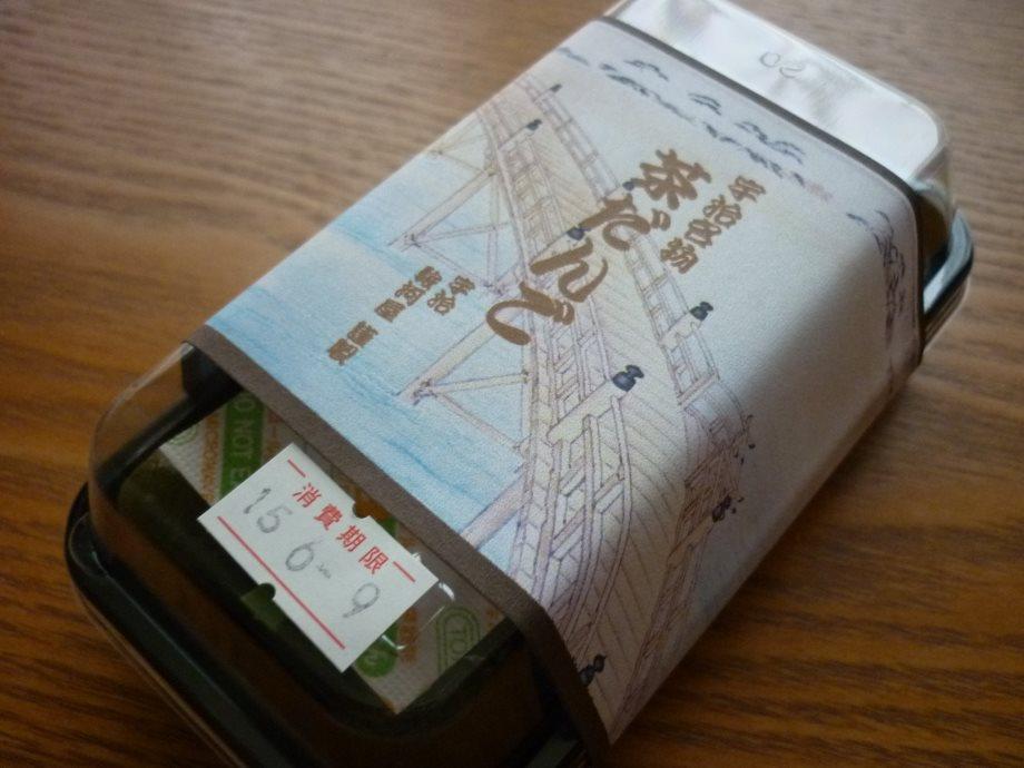 201506亀山宇治名張02-19