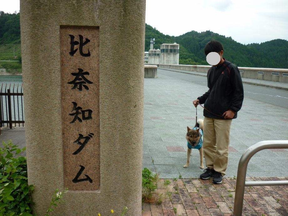 201506亀山宇治名張05-08