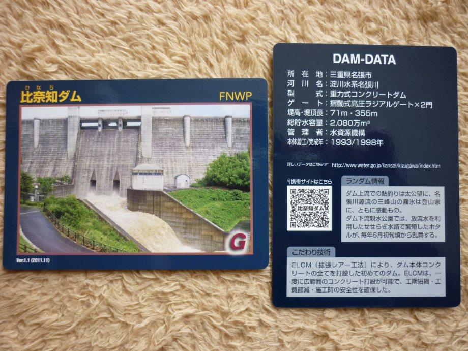 201506亀山宇治名張05-17