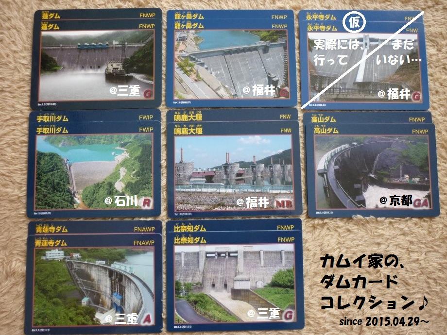 201506亀山宇治名張05-20