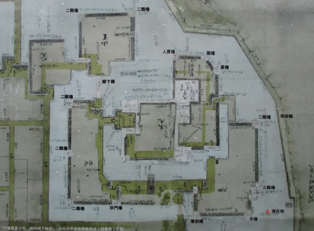 大分府内城古地図