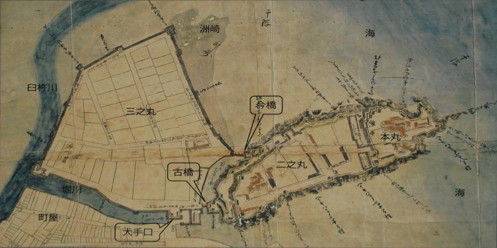 臼杵城古地図