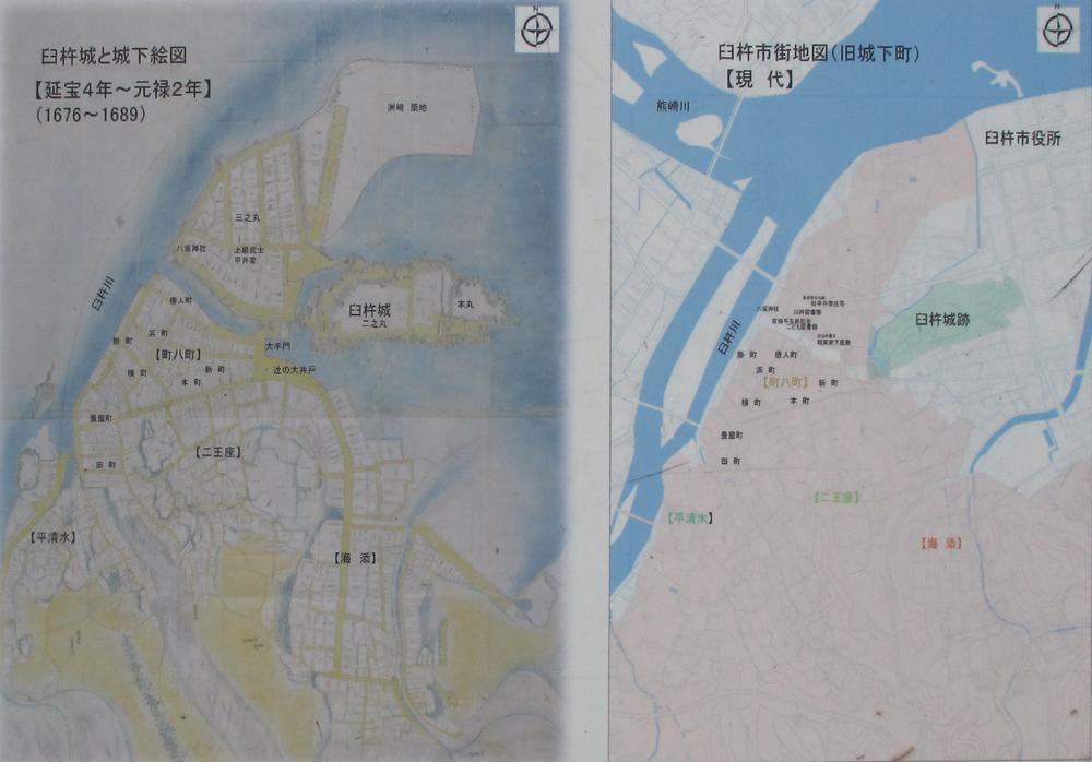 臼杵城地図2