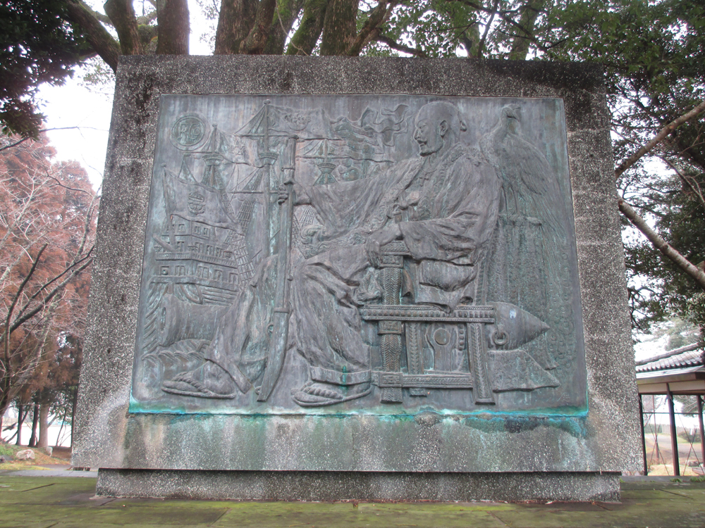 臼杵城006-1