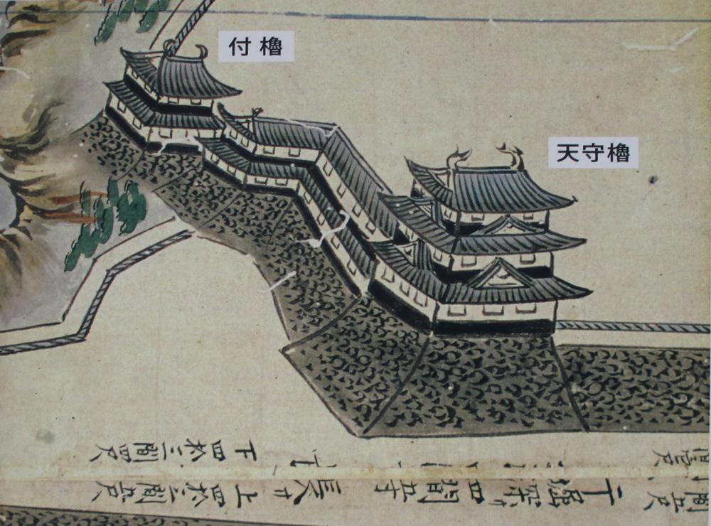 臼杵城008-2