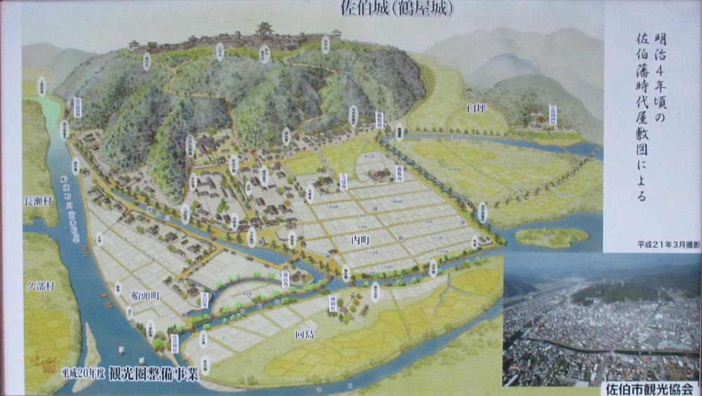 佐伯城復元図2