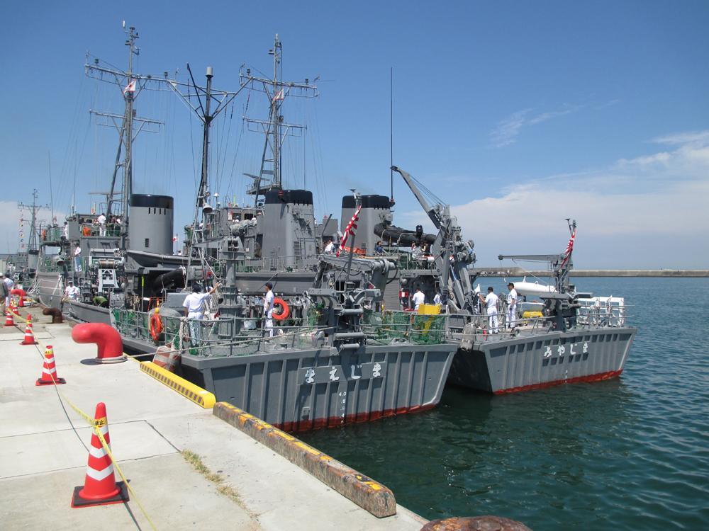 掃海管制艇くめじま 002