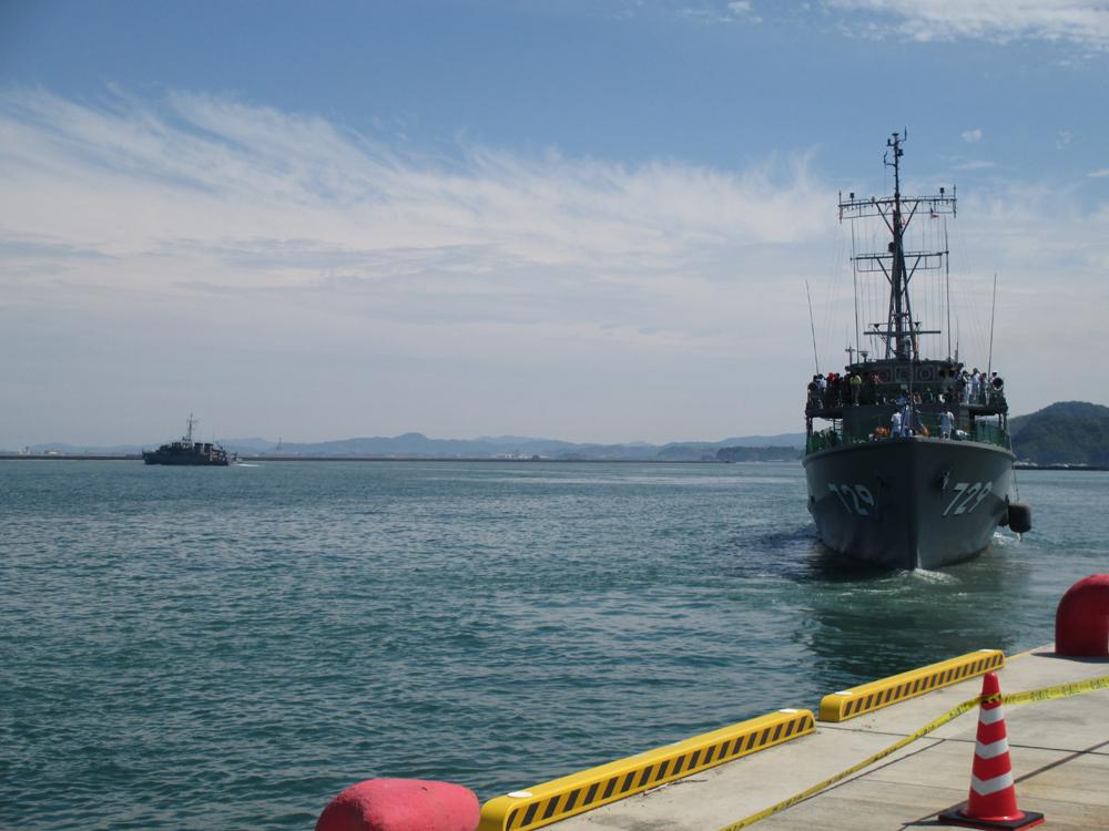 掃海管制艇くめじま 007-13