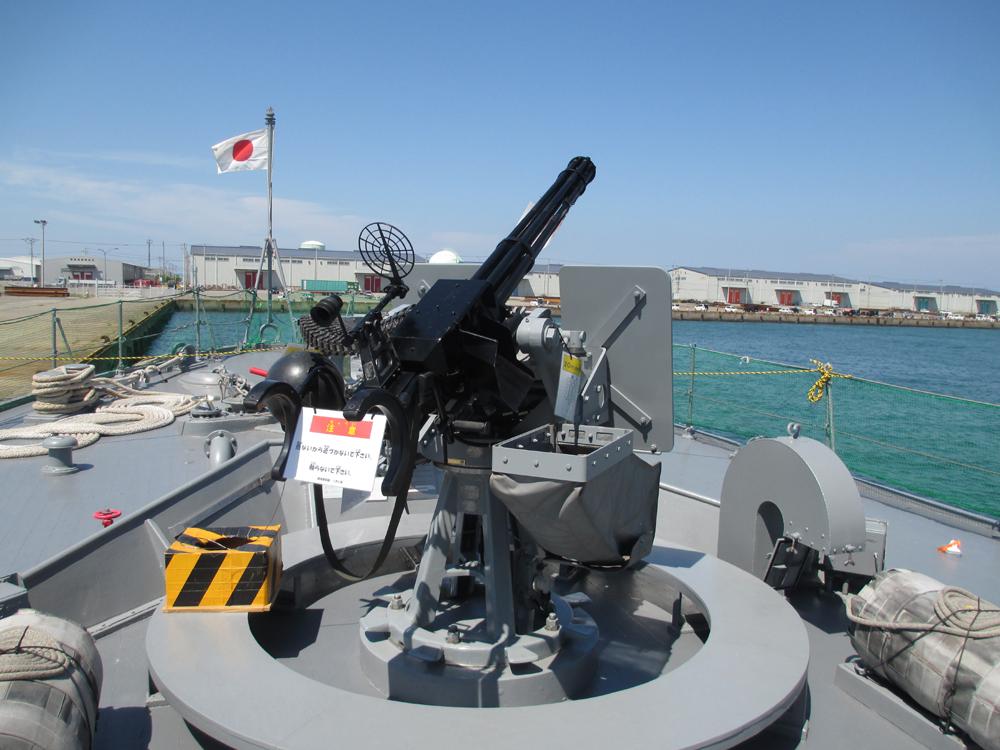掃海管制艇くめじま 013-01