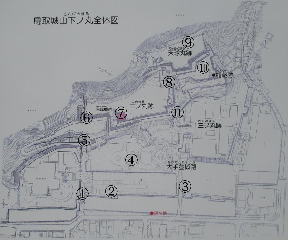 鳥取城001-0