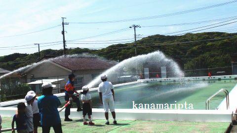 2015運動会放水