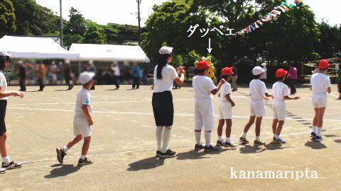 2015運動会さくら会