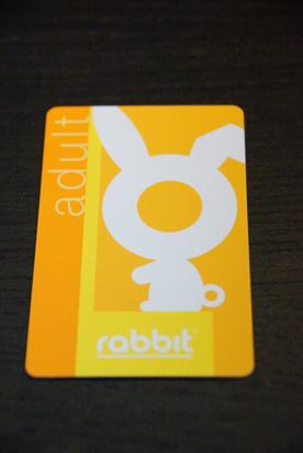地下鉄カード