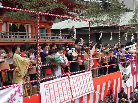 20150204神戸経済新聞豆まき001