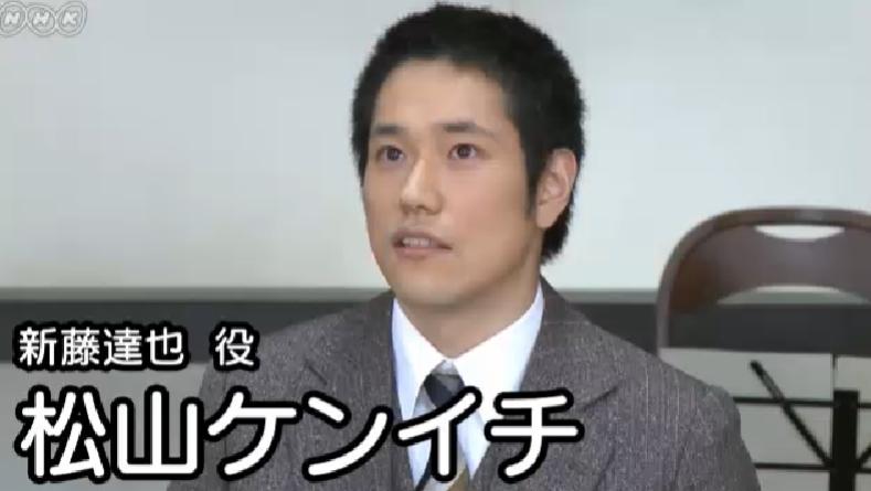 001松山ケンイチ