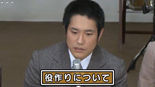 009松山ケンイチ役作りについて