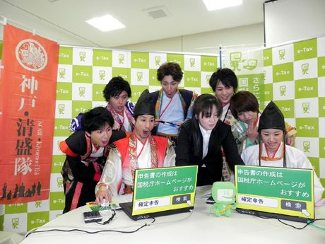 20150210神戸経済新聞e-tax体験002