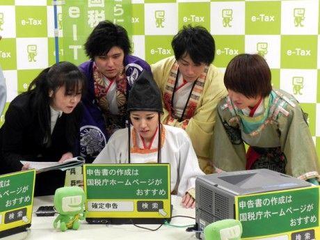 20150210神戸経済新聞e-tax体験003