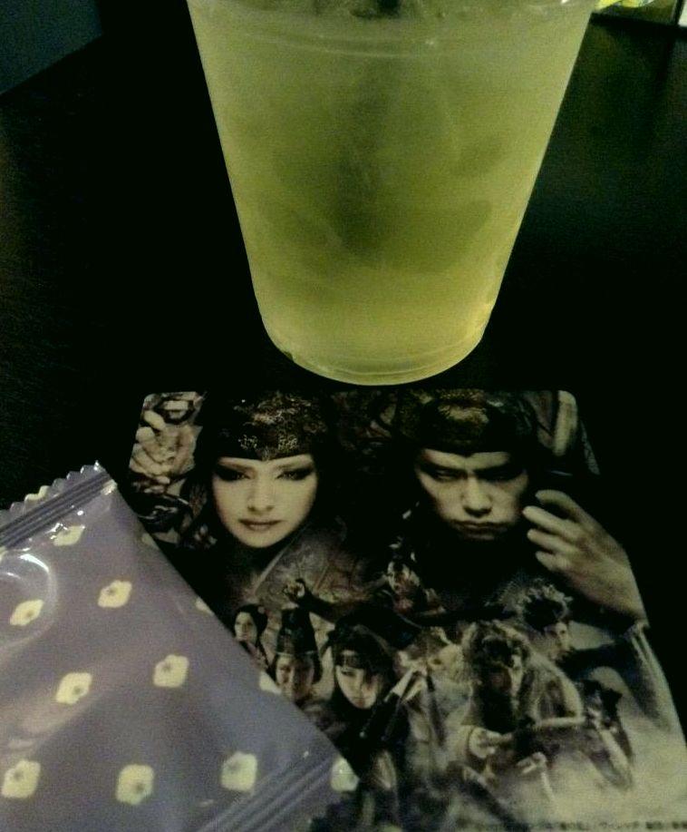 将門小次郎の冷やし玄米緑茶