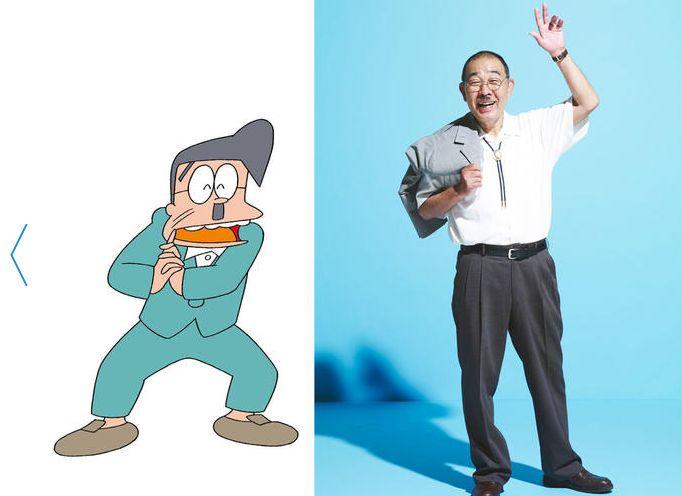 町田先生でんでん