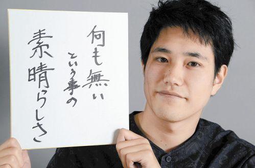 読売新聞青森版003