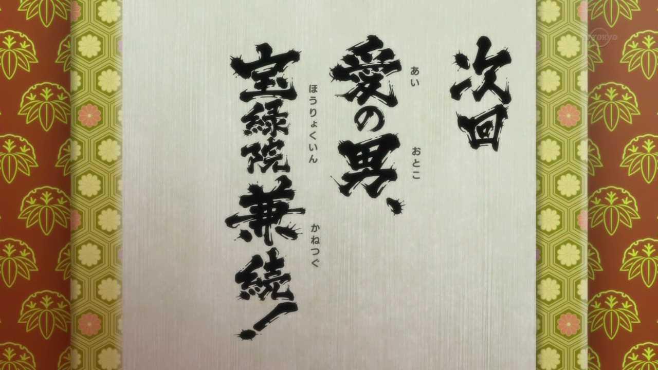 0446.jpg