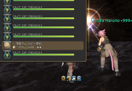 ss_ffxiv_20150121_221404.png